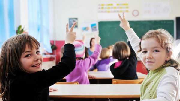 Educación Primaria Altas Capacidades